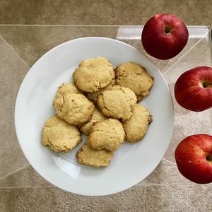 Voting thumbnail applesauce cookies